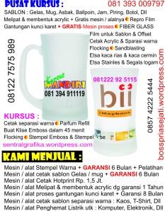 Perdana Internet Murah Kota Cirebon