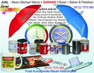 Perdana Internet Murah Cianjur